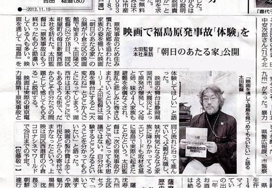 毎日新聞/小倉.jpg