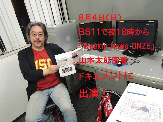 監督BS.jpg