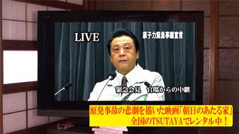 官房長官_edited-1.jpg