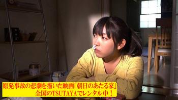 鼻血_edited-1.jpg