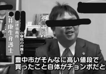 S弁護士2.jpg