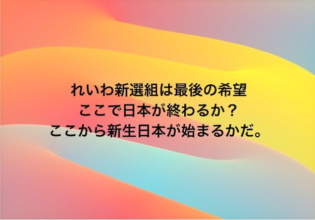 D_12ek1UEAAnO9O.jpg