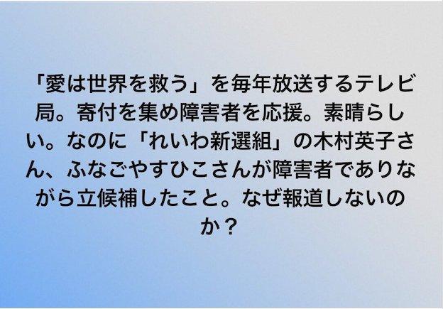 D_1mA7EU8AE6rt_.jpg