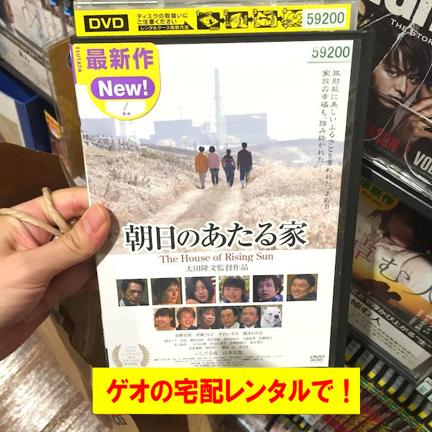 asahi _edited-1.jpg
