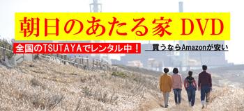 朝日レンタル(L_edited-2.jpg